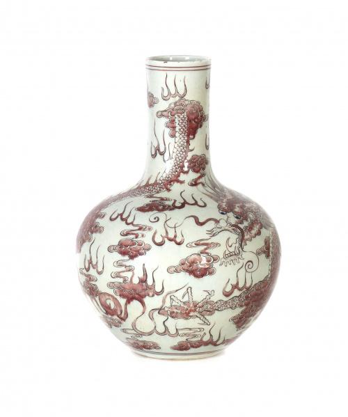 Jarrón globular. Dinastía Qing, ff. S. XIX - pp. S. XX