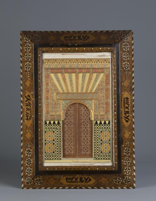 Reducción de puerta de la Alhambra en yeso policromado y ma