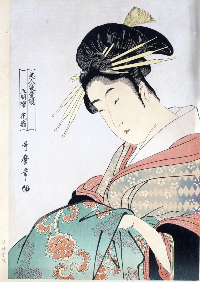 KITAGAWA UTAMARO (1750-1806)La bella Hanaogi