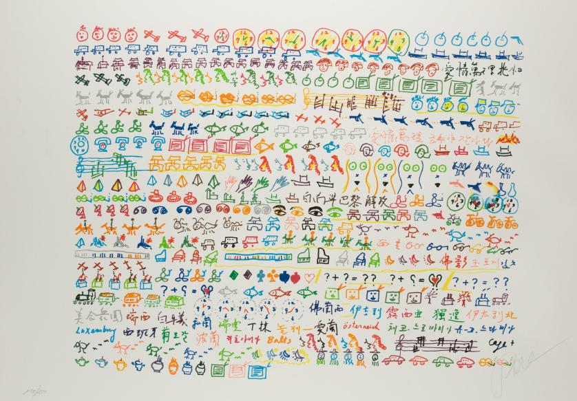 """NAM JUNE PAIK (Seúl, 1932 - Miami, 2006)""""Suite Olympic Cen"""
