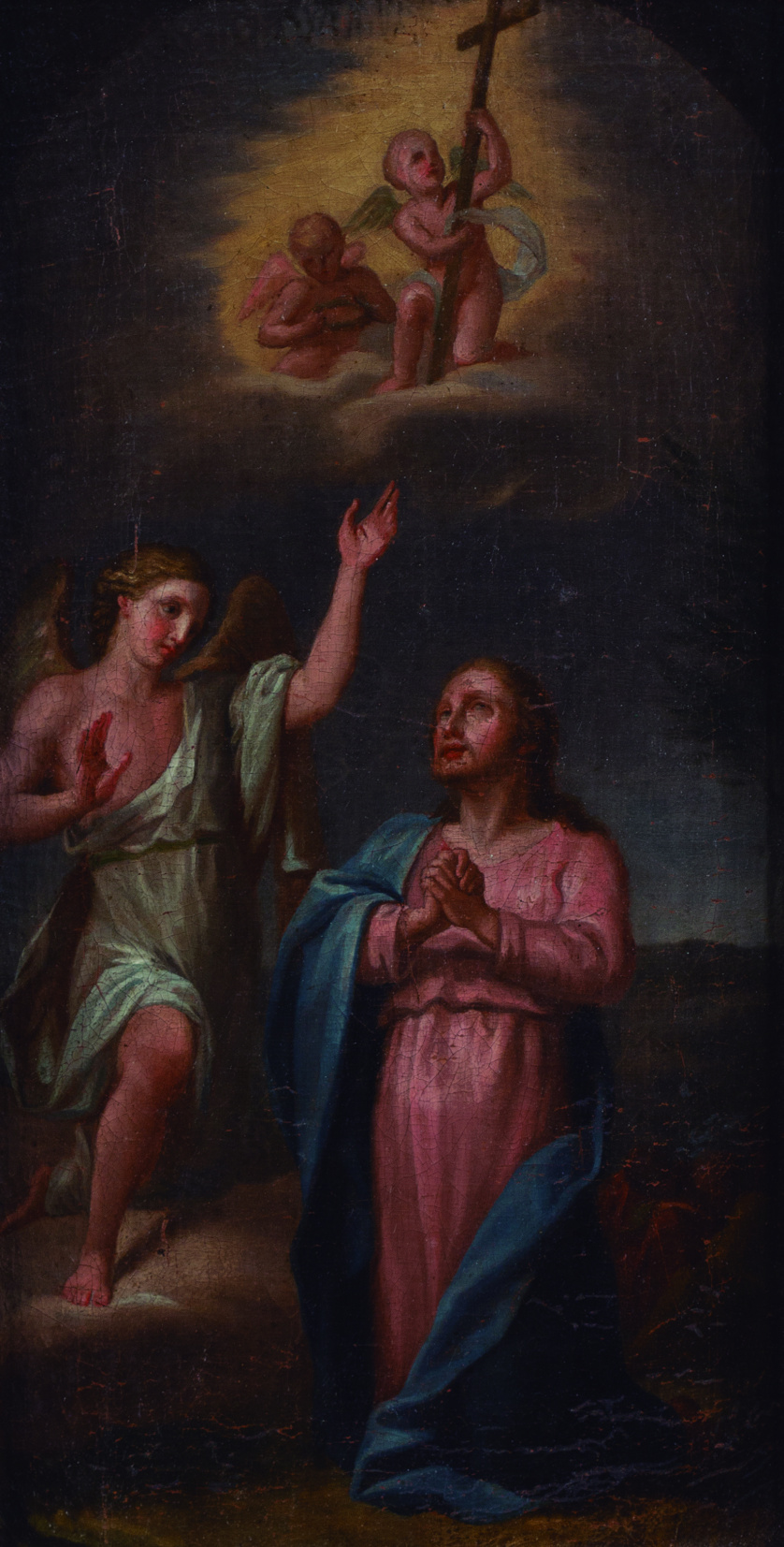 ESCUELA ESPAÑOLA, SIGLO XVIII, ESCUELA ESPAÑOLA, SIGLO XVII